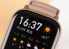 Amazfit GTS 2推出下一代Huami智能手表的首批规格