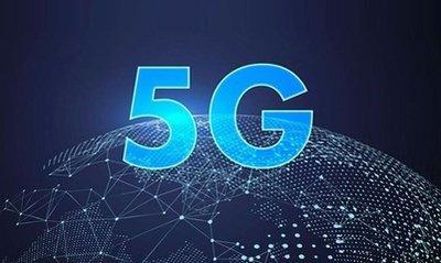 工信部为中国广播电视网络有限公司发放5G商用牌照
