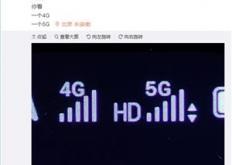 联想Z6 Pro确认拥有5G连接支持