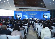 德里将举办第一届全球经济区博览会和2019年年会