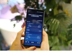六星闪购的三星Galaxy Note 9降至700美元