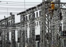 尽管有CERC订单 但在CLSA保留卖出通知后 Adani Power下跌4%
