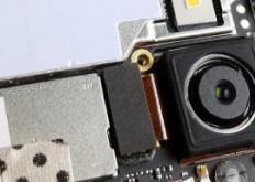 删除您的应用程序关闭GPS等:实现真正的智能手机安全性