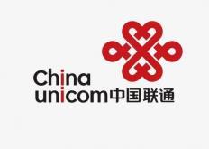 中国联通将节约的资金投入到技术业务的创新和应用的创新上