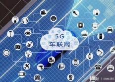 5G赋能智慧车联为主题2020中国国际车联网技术大会在成都开幕