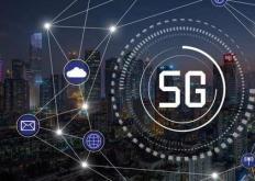 三大运营商热议边缘计算推动5G专网不断发展