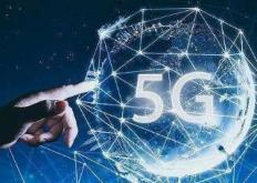 5G已成为我国经济向数字化转型发展的重要引擎