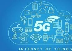 全球已有135家运营商在58个国家和地区商用5G