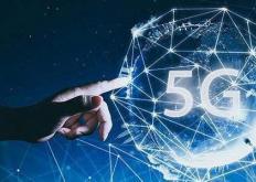 相信不久的将来5G将带来令人欣喜甚至意想不到的变化