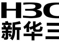 这意味着新华三在400G技术的新航道上又领先了一步