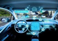 第三代高通骁龙汽车数字座舱平台和高通骁龙汽车5G平台