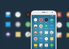 但是这款特定的手机正在运行Android9.0版本