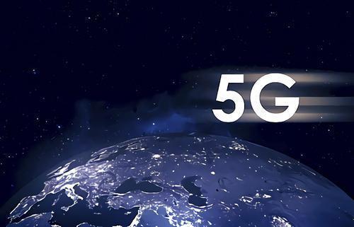 全球移动通信产业链都在全力以赴建设5G
