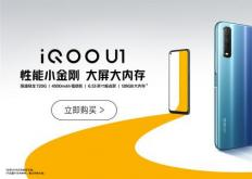 在geekbench测试中发现了一部新的Vivo手机