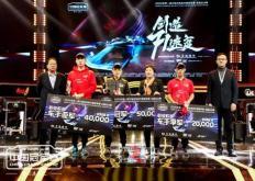 2020赛季F1电竞中国冠军赛全国总决赛17日晚在沪落幕