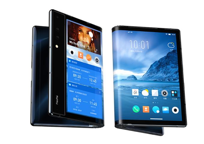 三星将在今年年底之前推出其可折叠智能手机
