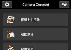 最新的软件更新为Camera应用程序引入了EIS功能