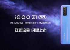 VivoX23将配备6.41英寸SuperAMOLED显示屏