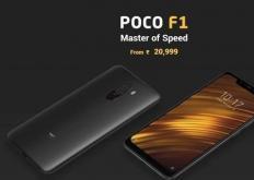 PocoF1实惠旗舰产品的正式发布中提到了这一点