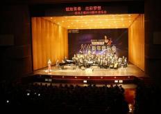 中联超清)继岁末国家大剧院新年音乐会8K录制