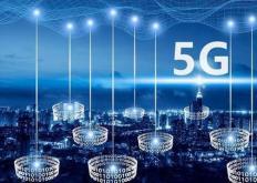 新加坡资讯通信媒体发展局已为7项5G创新方案提供了支持