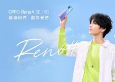 OppoR17将提供暮光蓝和星空紫色两种颜色