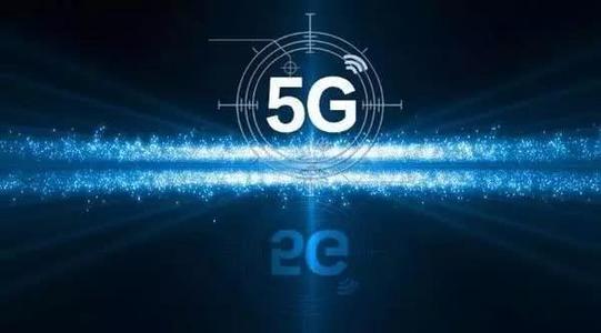 数字化转型的加速提升了5G网络建设的迫切性
