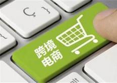 Lightinthebox的中国移动A3S仅售$ 59.99美元