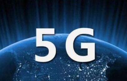 5G合同的授予使爱立信和Singtel之间的合作关系更上一层楼
