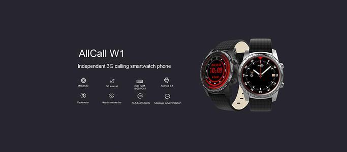 AllCall的W1是完全独立的设备它不需要伴侣智能手机即可工作