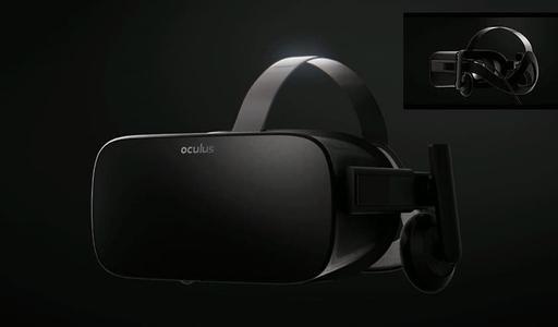 标记的沙发将在OculusHome中显示为普通的灰色家具