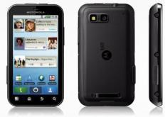 摩托罗拉计划在6月21日推出一款新的智能手机
