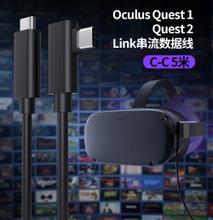 OculusQuest2头戴式耳机现已面市的滚动更新的一部分