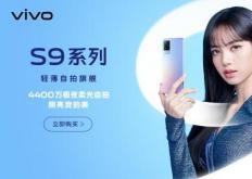 iQOO发布了使用iQOO7相机拍摄的第一张官方图像