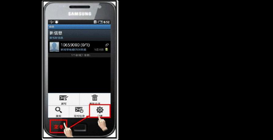 手机的物理尺寸仍然未知很难确定SCHS960L到底是什么
