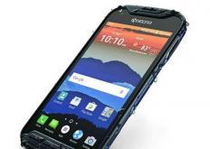可以很容易地将KyoceraMilano视为另一款面向消息的手机