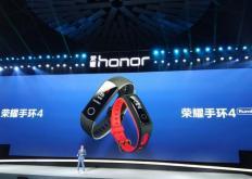荣耀Band6首次在该频段上使用了快速充电技术
