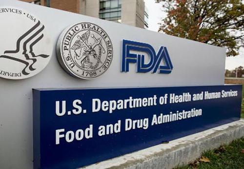 FDA将血液氧监测仪或脉搏血氧仪归为II类医疗设备