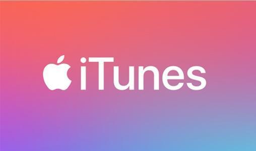 还要求从AppleiTunes和iCloud帐户获取数据