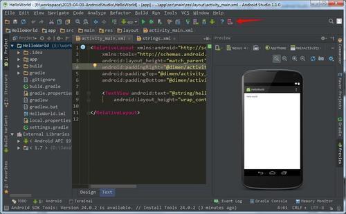 AndroidStudio提供了一些漂亮的整洁工具来处理布局