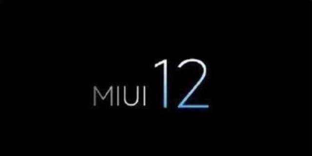 考虑到传统和入门级设备仍在各个地区接收MIUI12更新的速度