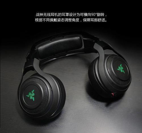 相当于Razer和Corsair的头戴式耳机轻松突破150美元的范围