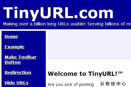 完善的URL缩短程序具有正确的功能可以成为非常强大的工具