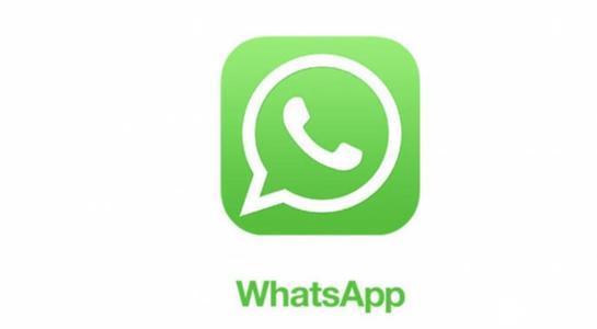 登录WhatsApp网站就像使用智能手机摄像头扫描QR码一样简单