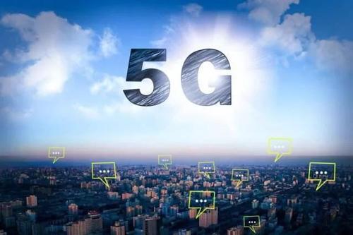 5G用户连接到使用低频谱的广泛可用但相对较慢的5G网络上