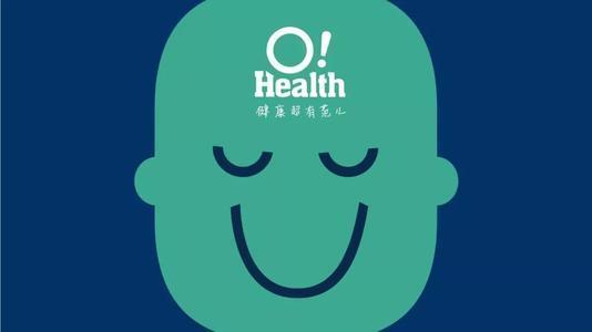 TueoHealth正在开发一种数字健康解决方案