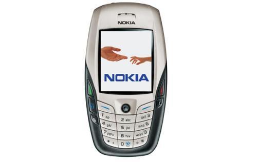诺基亚全球服务将提供5G移动项目规划安装和网络优化服务