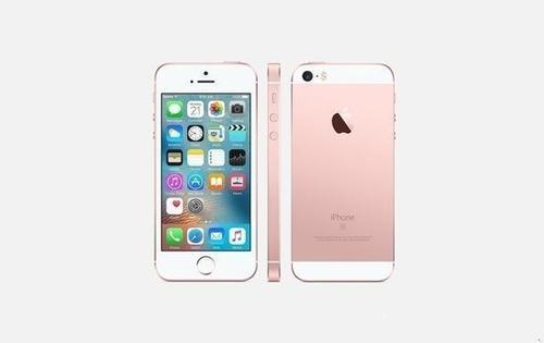 苹果的iPhoneSE帮助iPhone收入在第三季度增长了2%