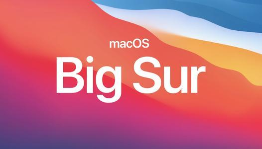 macOSBigSur向Mac操作系统引入了全新的设计