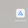 带有自动建议和自适应照明功能的Home应用程序更智能